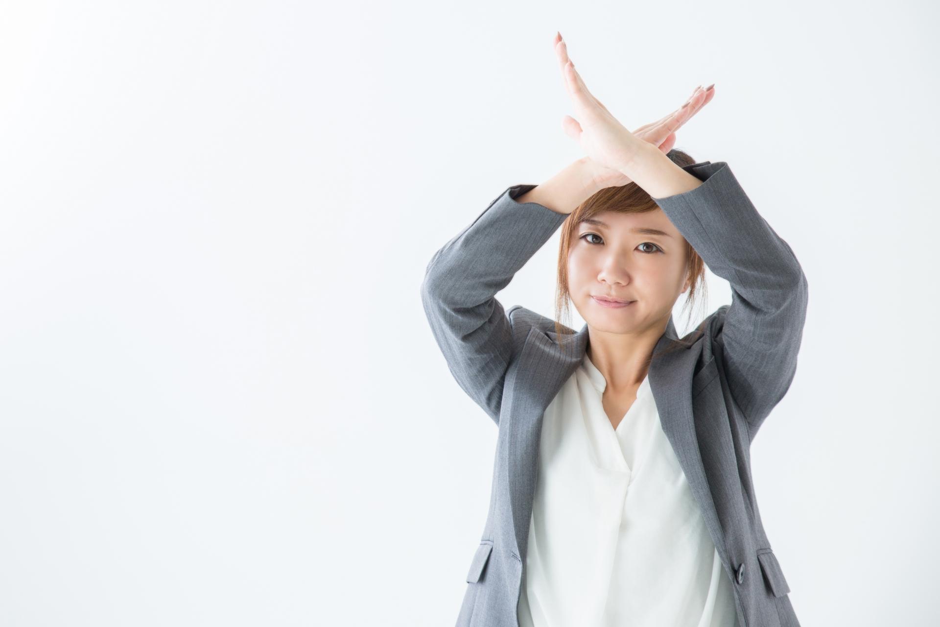 業者委託するべき理由と注意点